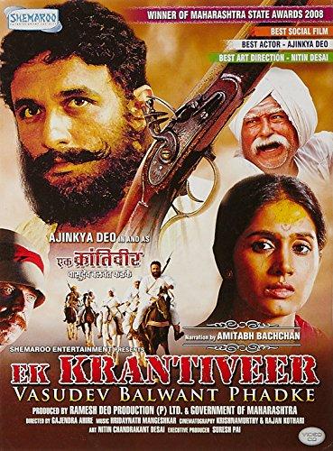 Ek Krantiveer …. Vasudev Balwant Phadke Video CD