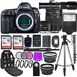 Canon EOS 5D Mark IV Digital SLR Camera with Canon EF 50mm f/1.8 STM Lens + Tamron 70-300mm f/4-5.6 AF Lens + 500mm Preset Telephoto Lens + Accessory Bundle