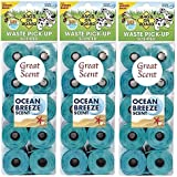 (3 Pack) Bags on Board Ocean Breeze Scented Dog Poop Refill Bags, 140 Ct. Per Pack