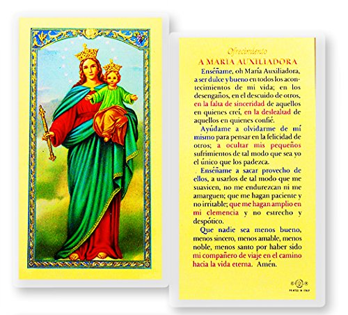 Amazon.com: Gifts by Lulee, LLC Oracion a Maria Auxiliadora ...