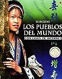 img - for Los Pueblos Del Mundo: Con Links De Internet (Titles in Spanish) (Spanish Edition) book / textbook / text book