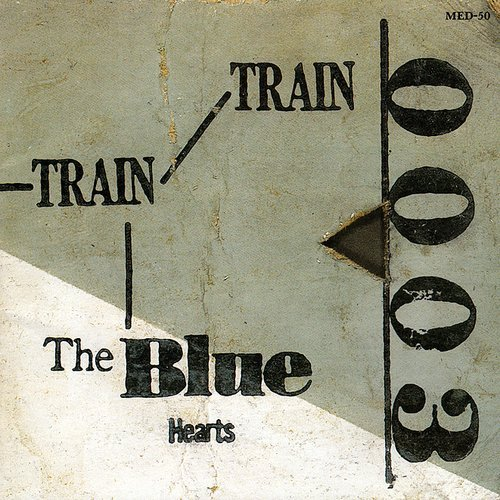 TRAIN-TRAIN [12 inch Analog] B00005I3DH