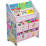 Disney Princess Book and Toy Organizer(Discontinued by manufacturer)