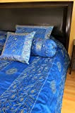 Ornamental Embroidered 7-Piece Duvet Cover Set (Blue, Queen)