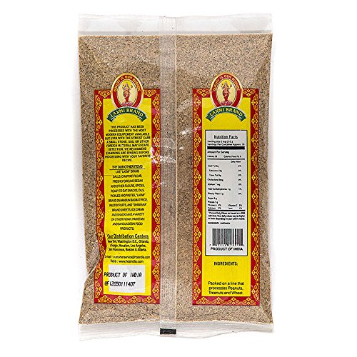 Laxmi Ground Cardamom Powder, Traditional Indian Cooking Spices - 3.5oz by Laxmi (Image #1)