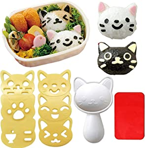 VANVENE Small Rice Ball Mold Sets Lovely Cat Pattern DIY Sushi Bento Nori Kitchen Rice Mould DIY Kitchen Tools with Nori Seaweed Punch Cutter for Home Party Kids meal Make