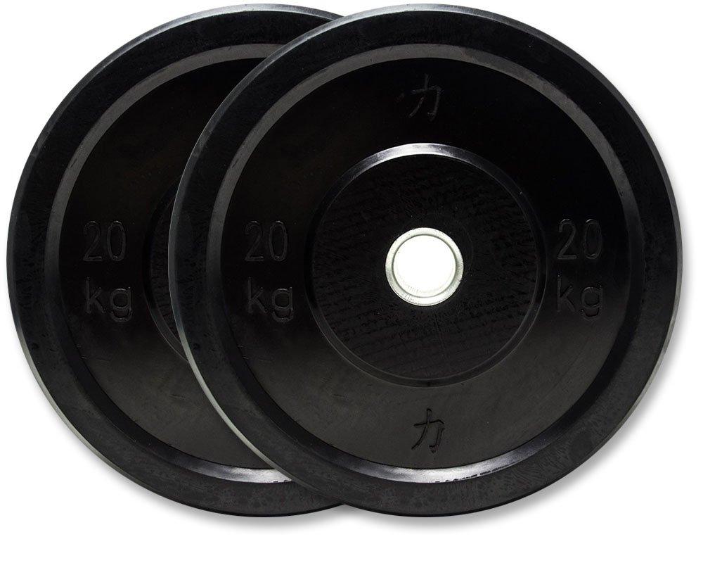 STRENGTHSHOP Bumper Plates / Hantelscheiben, schwarz, je ein Paar 5 kg bis 25 kg