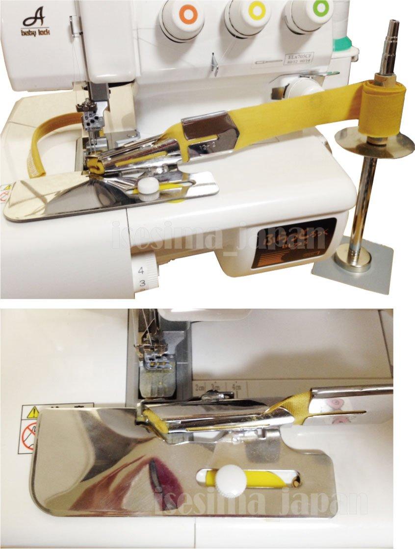 Babylock Binder Tape Stand 4-Folded Set / for BLES8 BLCS-2 Cover Stitch Serger 4336997711