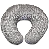 Premium Nursing Pillow Cover | Herringbone Print Slipcover | Best for Breastf...