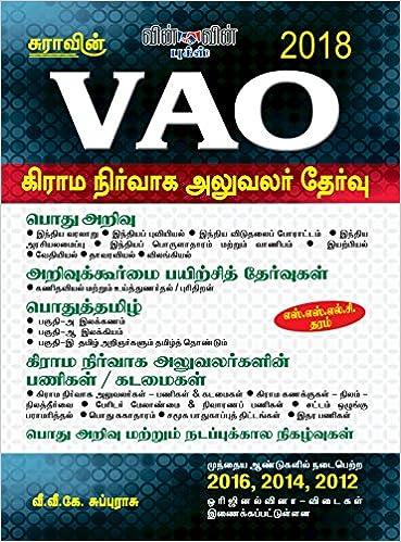 Amazon in: Buy VAO-Grama Nirvaga Aluvalar Thervu Book Online at Low