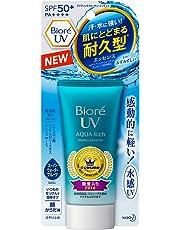 Biore UV Aqua Rich Watery Essence SPF50+/PA++++