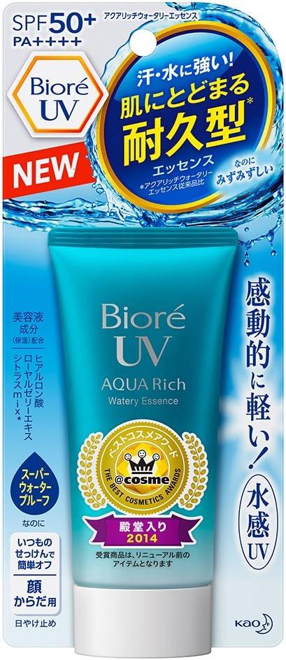 A bottle of the Boire UV Aqua Rich Watery Essence sunscreen.