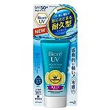 Biore 碧柔 UV Aqua Rich 水感防晒精华