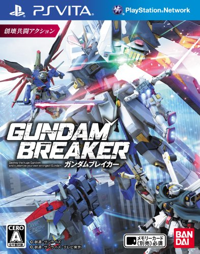 Gundam Breaker (Mobile Suit Gundam Extreme Vs Force Vita)