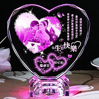 Mothers Day 2018 Valentines Gift For Her Mother Practical Send Boys Girls Girlfriend Classmates Birthday