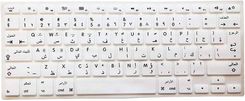 Funda de Silicona para Teclado de MacBook Air 13 Pro 13 15 17 ...