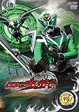 Sci-Fi Live Action - Kamen Rider Wizard Vol.7 [Japan DVD] DSTD-8787