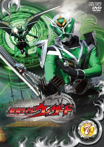 Sci-Fi Live Action - Kamen Rider Wizard Vol.7 [Japan DVD] DSTD-8787
