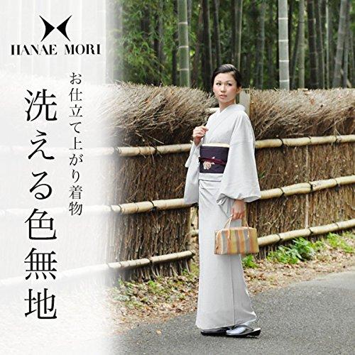 [ 京都きもの町 ] 洗える色無地 ハナエモリ M、L「白鼠色」袷