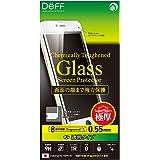 DEFF ケミカリー Toughened ガラス スクリーン プロテクター for iPhone6/6S 0.55mm ドラゴントレイル X フルフロント ホワイト DG-IP6SG5FWH