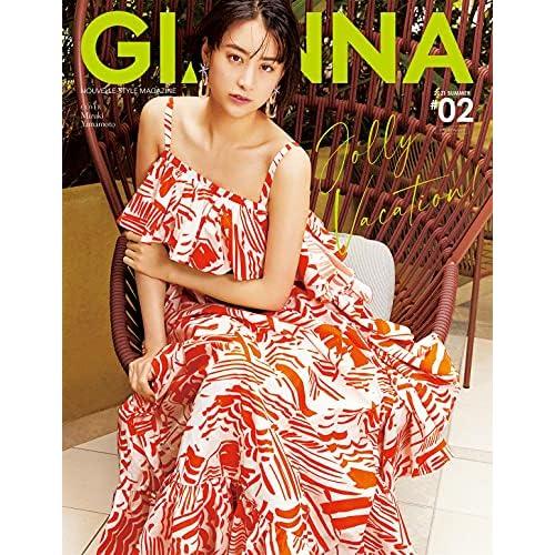 GIANNA 02 表紙画像