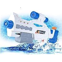 Diversity Land Super Shooters Massive Water Gun Toy Summer Blaster High Power Pump Super Soaker Hyper Water Pistol