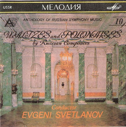 OFFicial store Waltzes Polonaises Super popular specialty store by Composers Russian