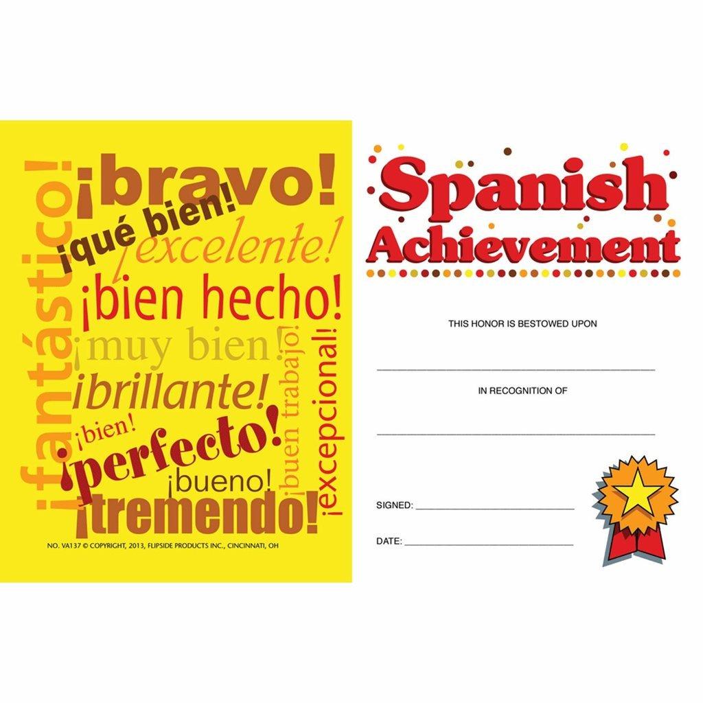 Amazon Spanish Achievement Mini Certificate Matte Paper