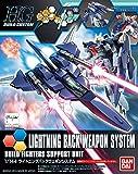 Bandai Hobby HGBC Lightning Back Weapons System