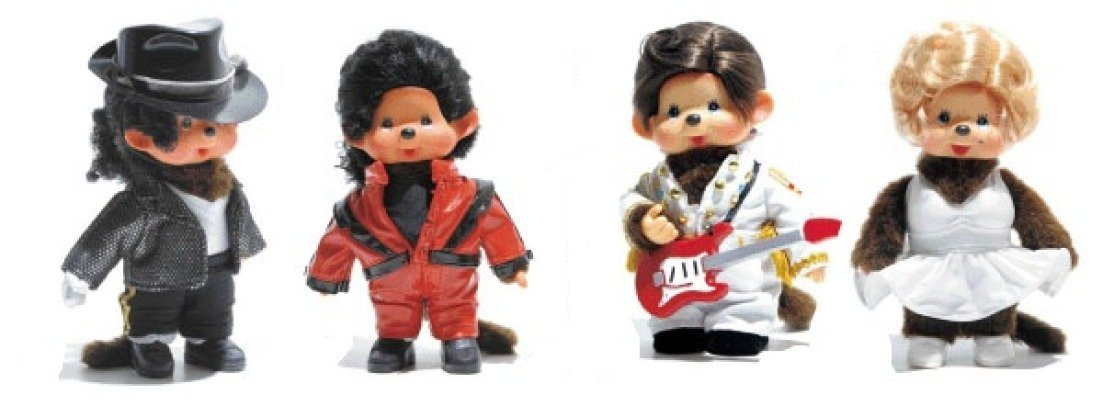 Sekiguchi Authentic Limited Edition & Collection Doll Monchhichi Elvis Presley 8'' (20 cm) .