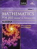 Wiley's Mathematics for JEE (Main & Advanced): Algebra, Vol 1, 2018ed