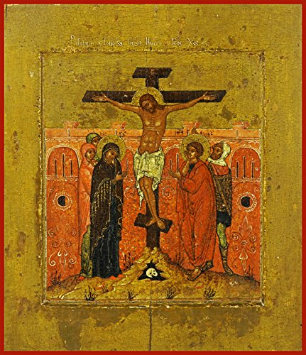 The Crucifixion Traditional Panel Russian Orthodox icon