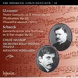 The Romantic Violin Concerto /Vol.14