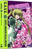 Magikano: The Complete Series S.A.V.E.