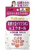 アサヒグループ食品 Rakune 発酵大豆イソフラボン&エクオール 28粒