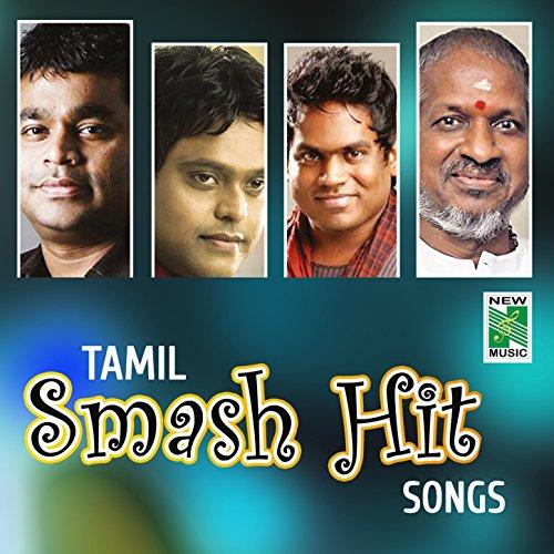 """Mutta Kannala Gana Mp3 Songs Download: Amazon.com: ValamenuKkum (From """"Chithiram Pesuthadi"""