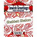 Amazon jewish greetings coloring book decorated flower frames jewish greetings coloring book decorated flower frames with jewish and hebrew festival greeting phrases m4hsunfo