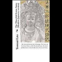 Hokke Sanbu Kyou (Japanese Edition)
