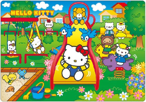 40 of the piece Hello Kitty park love MB-40-053
