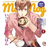 Manatsu Serigano (Kazuyuki Okitsu) - Ayakashi Gohan Mogumogu CD Series Vol.4 Manatsu Kun To Asa Gohan Mogumogu CD [Japan CD] HO-227 by Indies Japan
