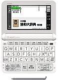 カシオ 電子辞書 エクスワード ドイツ語モデル XD-Z7100 100コンテンツ