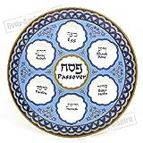 PASSOVER SEDER Jewish Melamine Dish traditional Hebrew Israel Judaica Gift