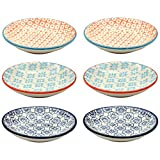 Small Patterned Rice / Soy Sauce / Olive Oil / Dipping Dish - 101mm - Set of 6