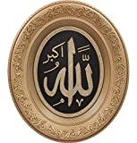 Islamic Home Decor Oval Framed Wall Art Plaque Rhinestones Allah 17.5 x 20in (Gold/ Black)