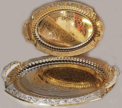 Luxury Linen Beautiful Decorative 2 Pieces Stainless Steel Tea & Coffee Serving Tray Gold Plated Serving Tray Oval Platter Glossy, Party Serving With Metal Handles New # 5653