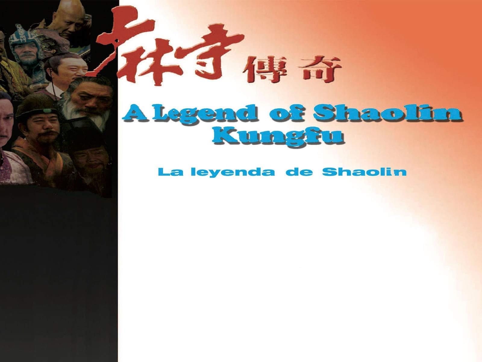 A Legend of Shaolin KungFu - Season 1