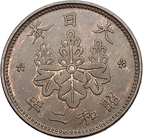 1933 JAPAN Sen Old JAPANESE Coin Ruler: Hirohito cherry blossoms i55232