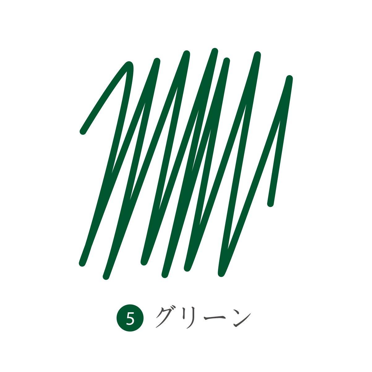 Staedtler Triplus Fineliner Pen - Green by STAEDTLER (Image #2)