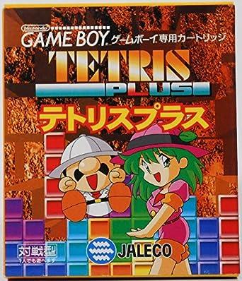 Amazon.co.jp: テトリスプラス:...