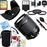 Tamron (AFB018N-700) 18-200mm Di II VC All-In-One Zoom Lens for Nikon Mount + 64GB Ultimate Filter & Flash Photography Bundle